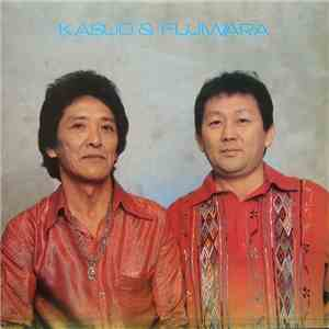 album Kasuo & Fujiwara - Menina Do Portão mp3 download