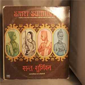 album Jnan Prakash Ghosh - Sant Sumiran mp3 download