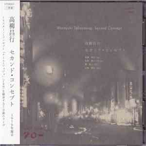album Masayuki Takayanagi Second Concept - Second Concept mp3 download