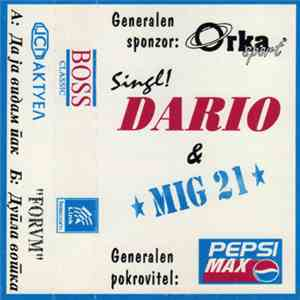 album Dario & Mig 21 - Dario & Mig 21 mp3 download